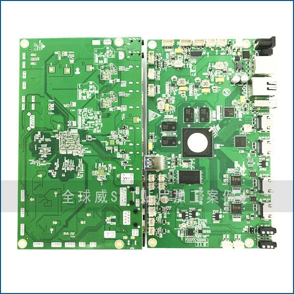 家电控制板smt加工厂,驱动控制板smt贴片加工